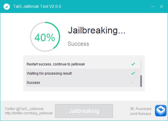 ИНСТРУКЦИЯ: Как сделать джейлбрейк iOS 8