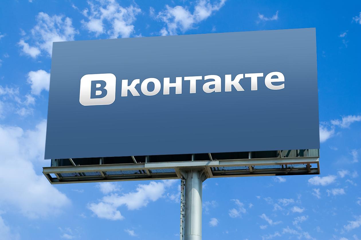Как рекламироваться в пабликах «ВКонтакте». Лайфхак от Егора Карпова, AdtoApp