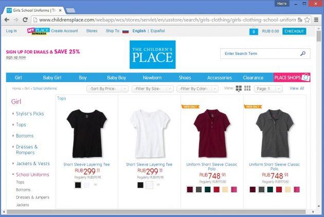 Список Дешевых Интернет Магазинов Одежды С Доставкой