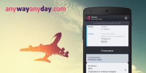 В Anywayanyday для Android появились полисы «Ренессанс страхование»