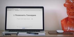 FMlist делает из каждой новой вкладки менеджер задач