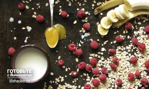 Овсянка с йогуртом на завтрак: с вечера смешайте йогурт с молоком