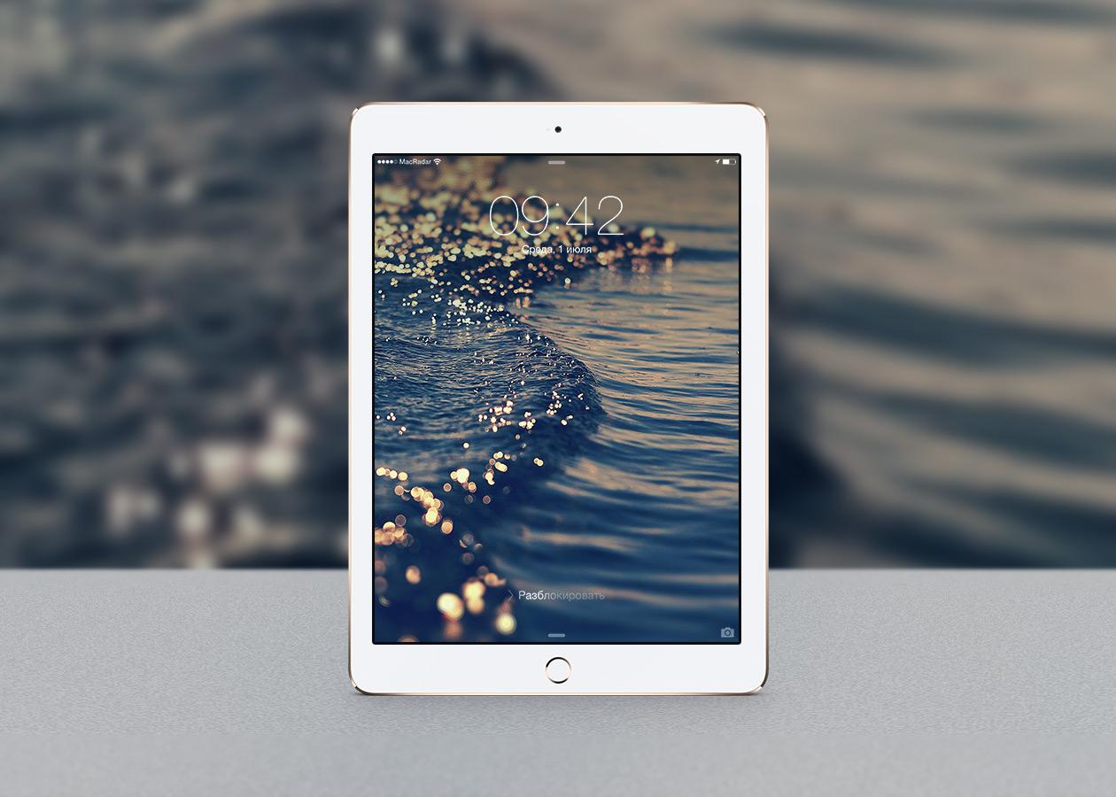 Обои для iPad. Вода, вода. Кругом вода
