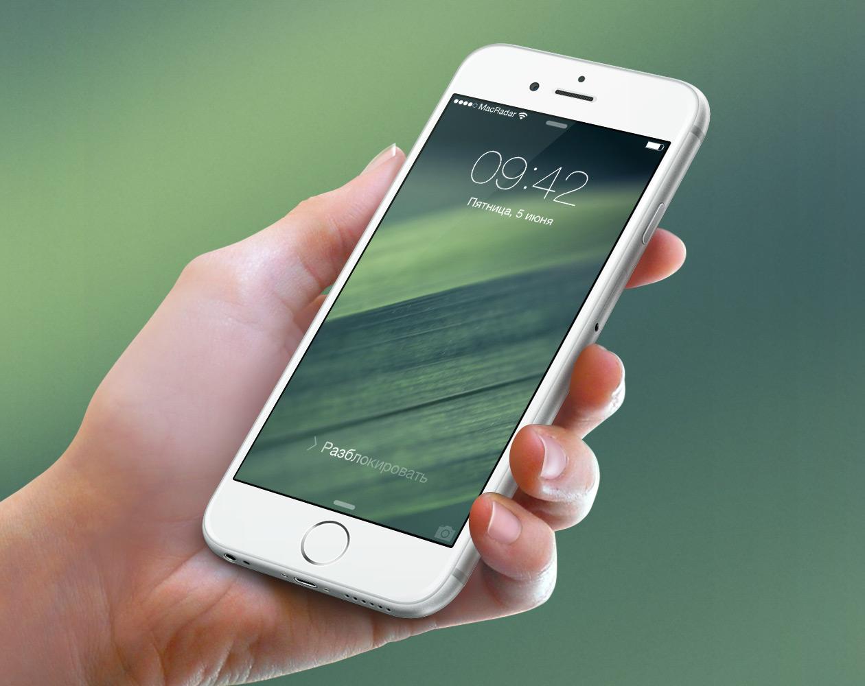 Обои для iPhone. Травушка зеленая!