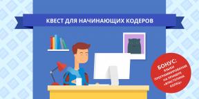 ИНФОГРАФИКА: Какой язык программирования учить первым