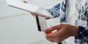 35 сайтов с промокодами для экономного интернет-шопинга