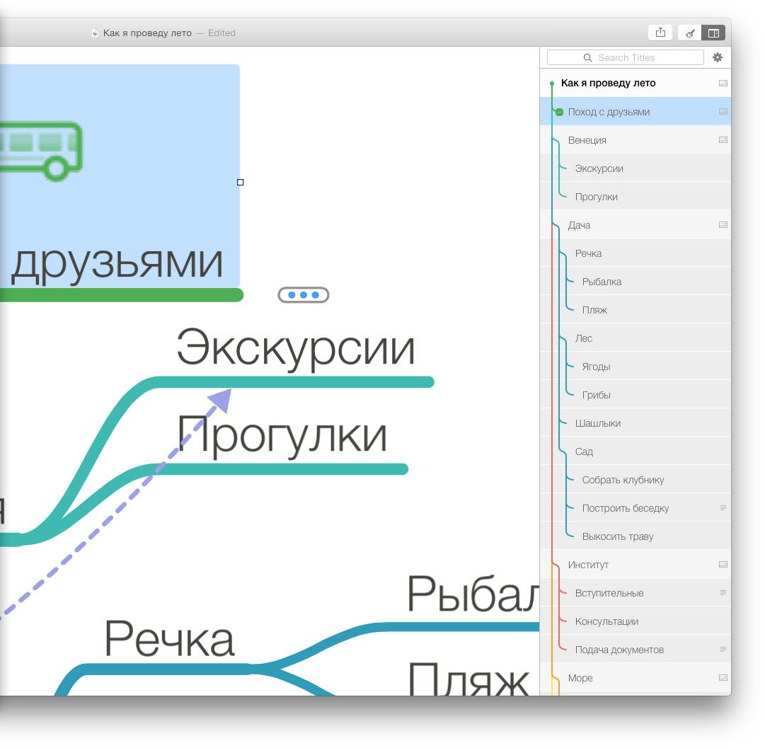 Диаграмма в древовидной структуре