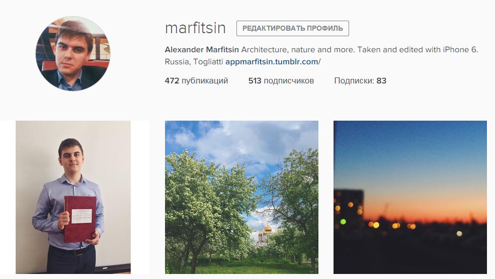 Веб-версия Instagram получила новый дизайн