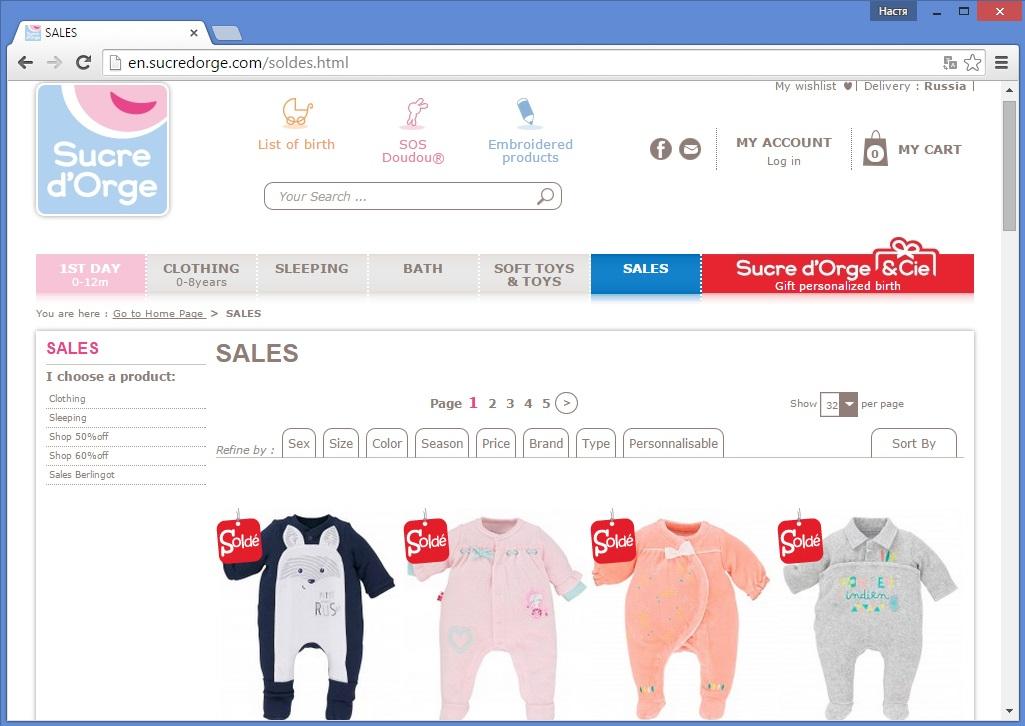 посоветуйте хороший интернет магазин с детскими товарами