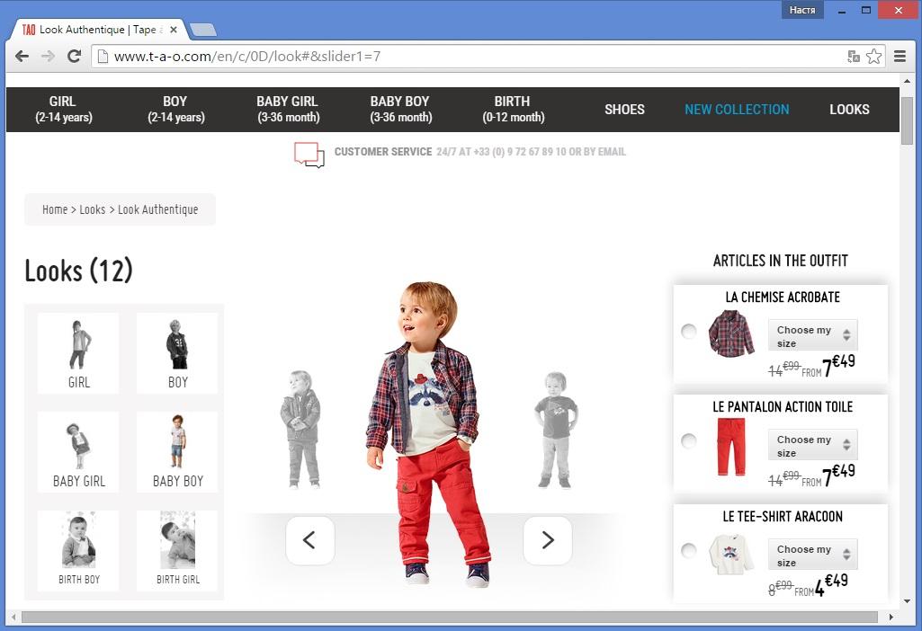 американский магазин детских товаров с доставкой в россию
