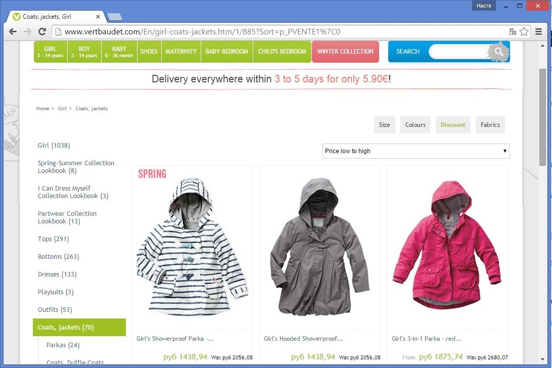 25 интернет-магазинов детских товаров с доставкой в Россию - Лайфхакер 31d353d0cc9