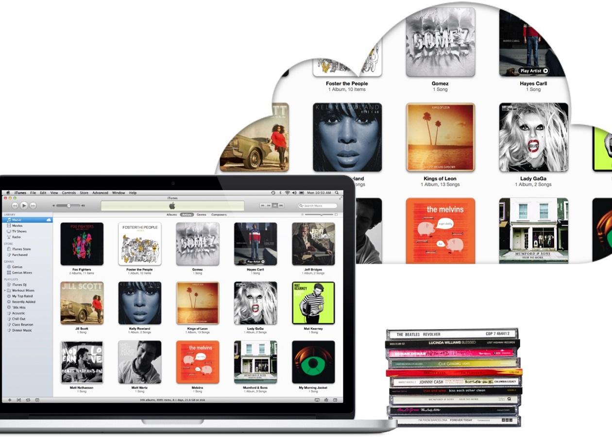 Apple планирует увеличить лимит iTunes Match до 100 000 треков