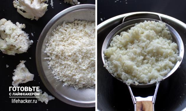 Как приготовить пиццу из цветной капусты: отвариваем тёртые соцветия капусты