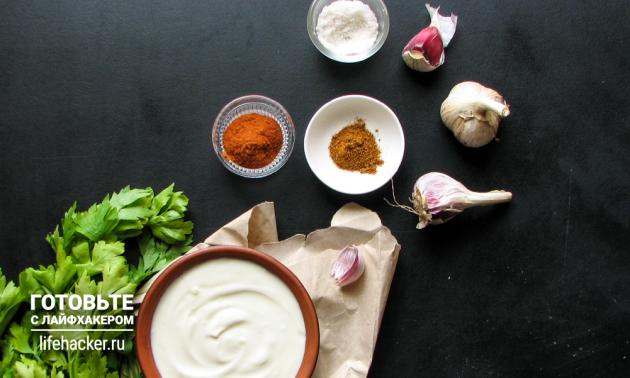 как приготовить маринад для курицы с йогуртом: смешайте все ингредиенты