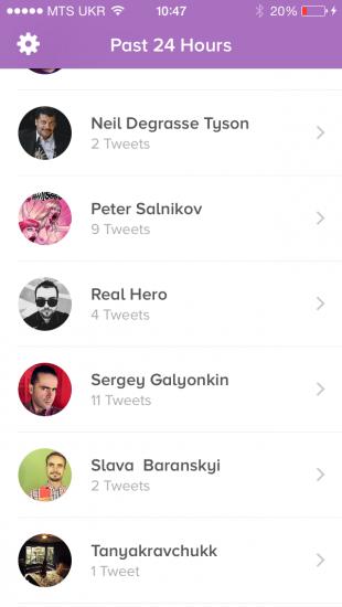 Storyline для iOS