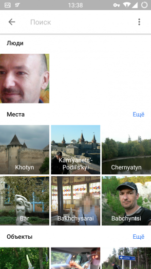 Google Photos  faces