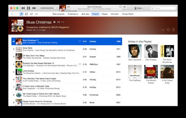 5 плейлистов Apple Music для разной погоды