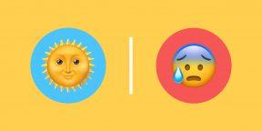 Как меньше потеть в жару