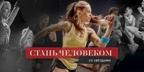 Стань человеком со звёздами: бесплатные тренировки от Reebok каждый четверг в парке Горького