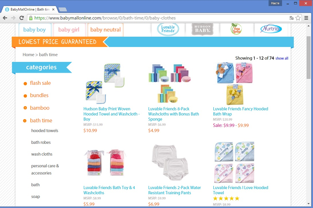 07cd418bcd67 25 интернет-магазинов детских товаров с доставкой в Россию - Лайфхакер