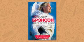 РЕЦЕНЗИЯ: «Бизнес в стиле Virgin», Ричард Брэнсон