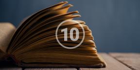 10 самых популярных книг в мире