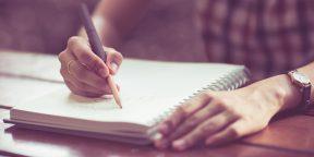 Почему вам пора завести финансовый дневник