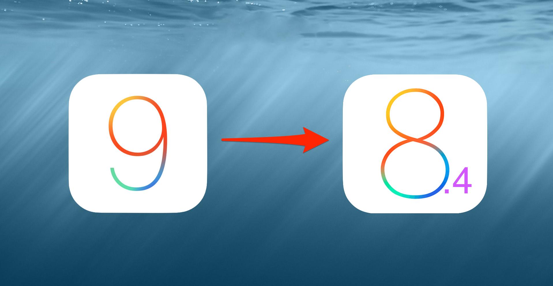 Как откатиться на iOS 8.4 с публичной беты iOS 9
