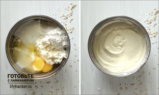 Идеальный завтрак: творожные батончики с нектарином