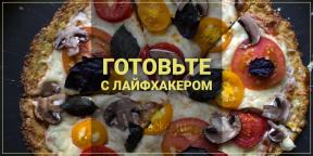 РЕЦЕПТЫ: Пицца для тонкой талии