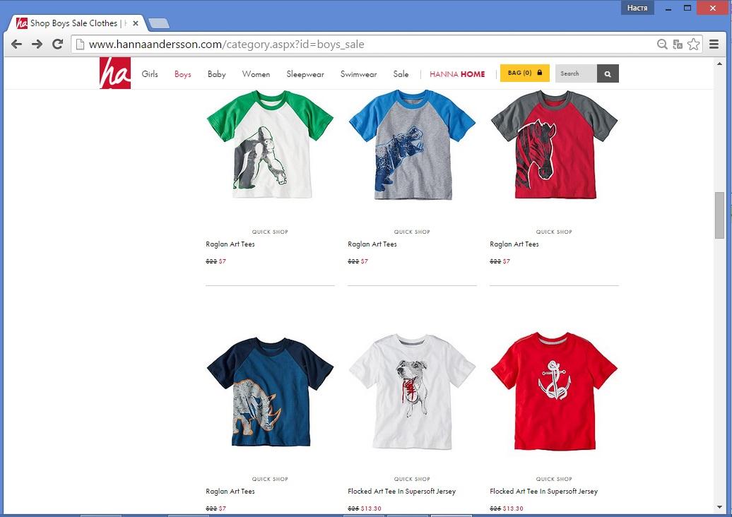 fc8333be085aa 25 интернет-магазинов детских товаров с доставкой в Россию - Лайфхакер