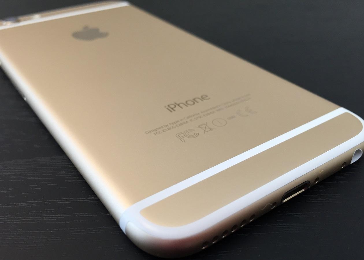 В логотипе Apple на задней стороне iPhone появятся различные сенсоры и датчики