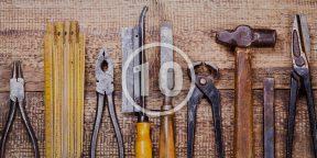 10 инструментов, нужных каждому