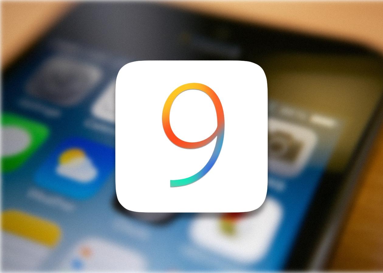 Вышла iOS 9.1 с новыми эмодзи