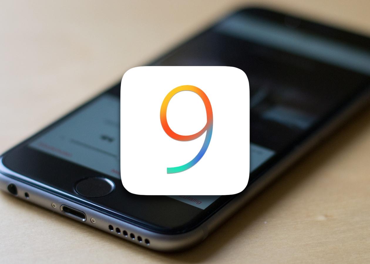 Вышла iOS 9 GM и iOS 9.1 beta