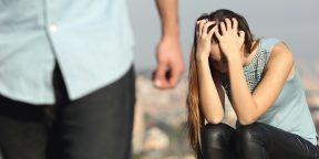 8 причин не зацикливаться на первых отношениях, если они не удались
