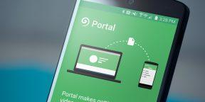 Приложение Portal от Pushbullet — самый простой способ передачи файлов на Android