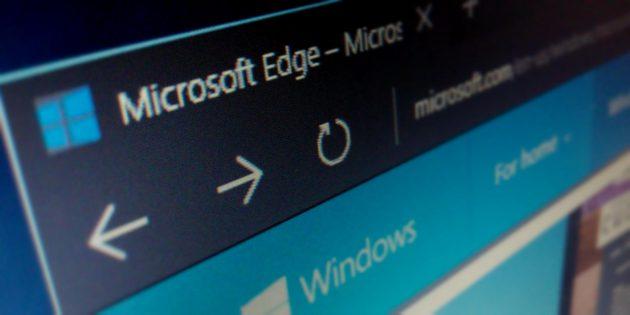5 причин начать использовать браузер Microsoft Edge