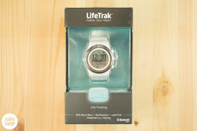 LifeTrak Brite R450