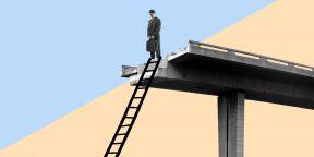 Как преодолеть личный финансовый кризис: пошаговая инструкция