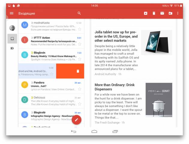 Gmail android 5