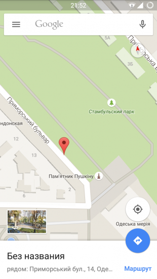 Google Maps для Android: street preview