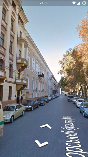 Google Maps для Android: Street View