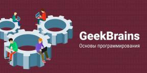 GeekBrains: где нужно учиться программированию