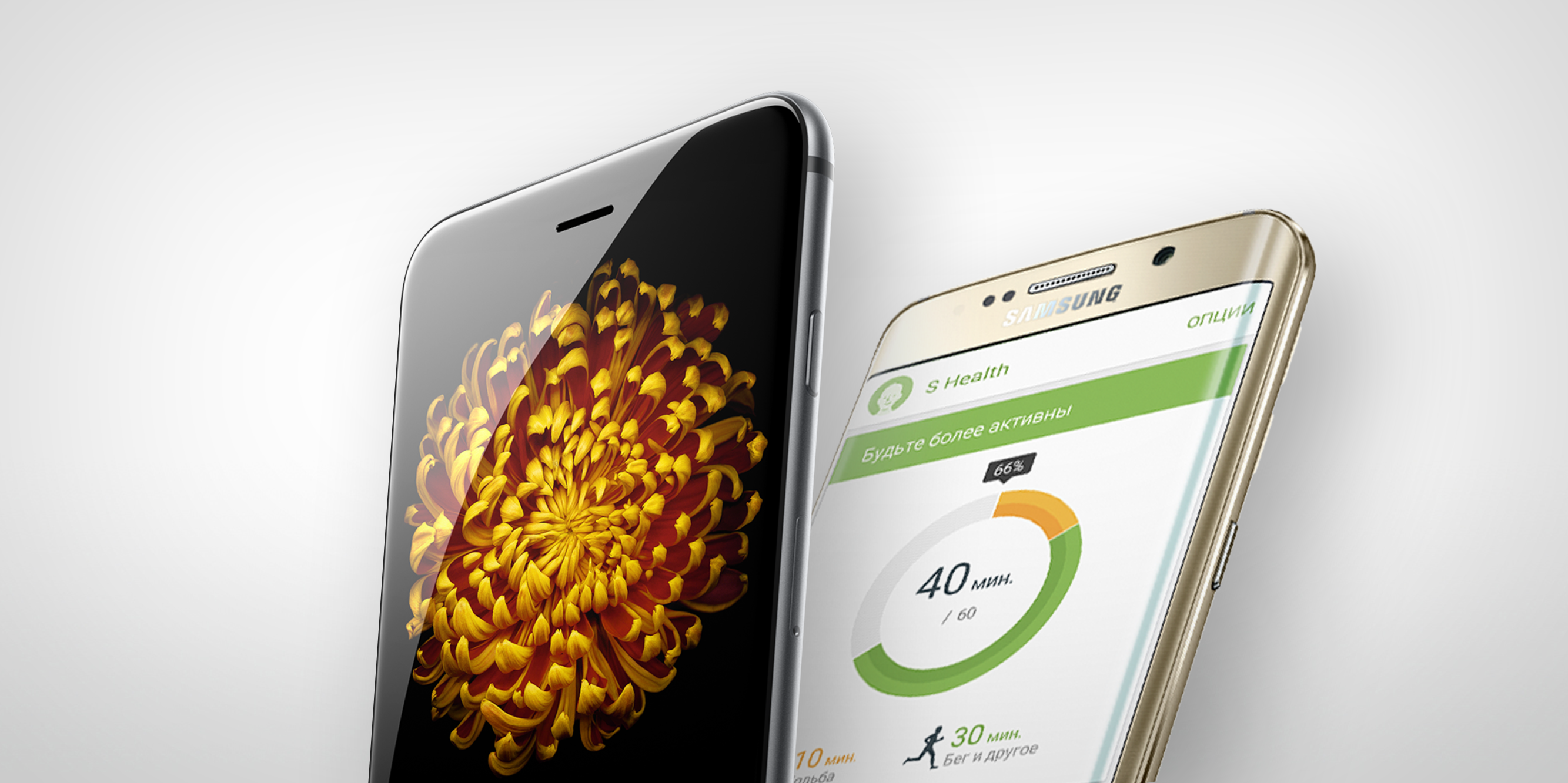 Samsung Galaxy S6 Plus против iPhone 6 Plus. Что лучше?