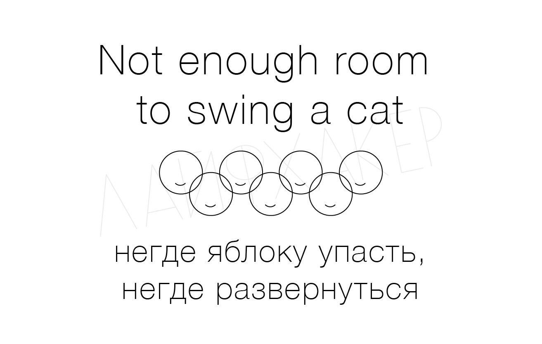 Пословицы на английском с переводом в картинках