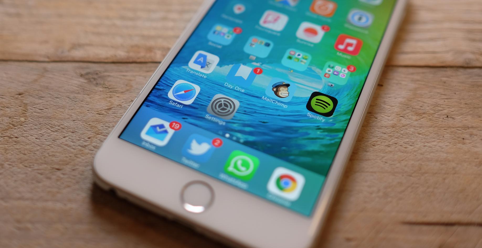 Тест: как работает функция блокировки рекламы в iOS 9