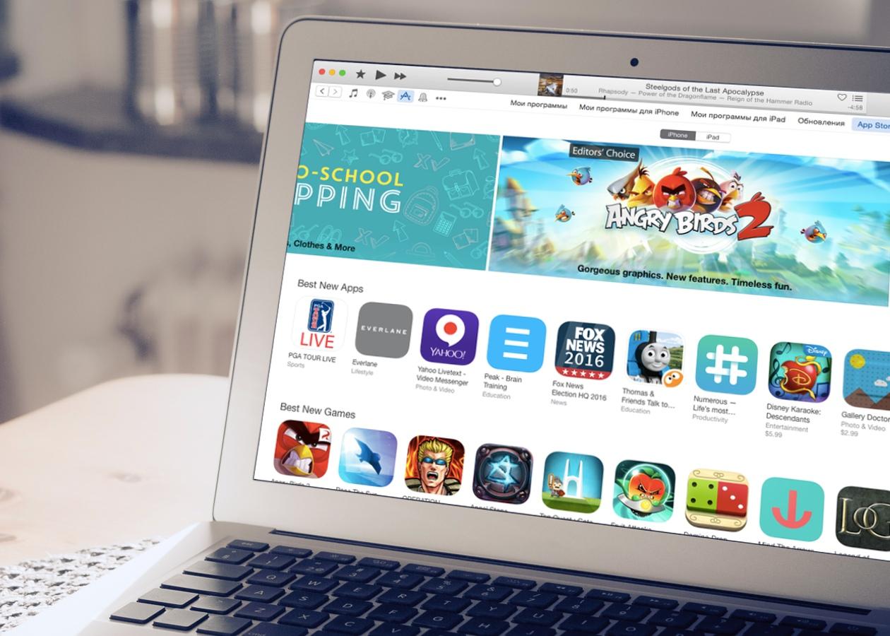 Почему Apple следует полностью переделать iTunes