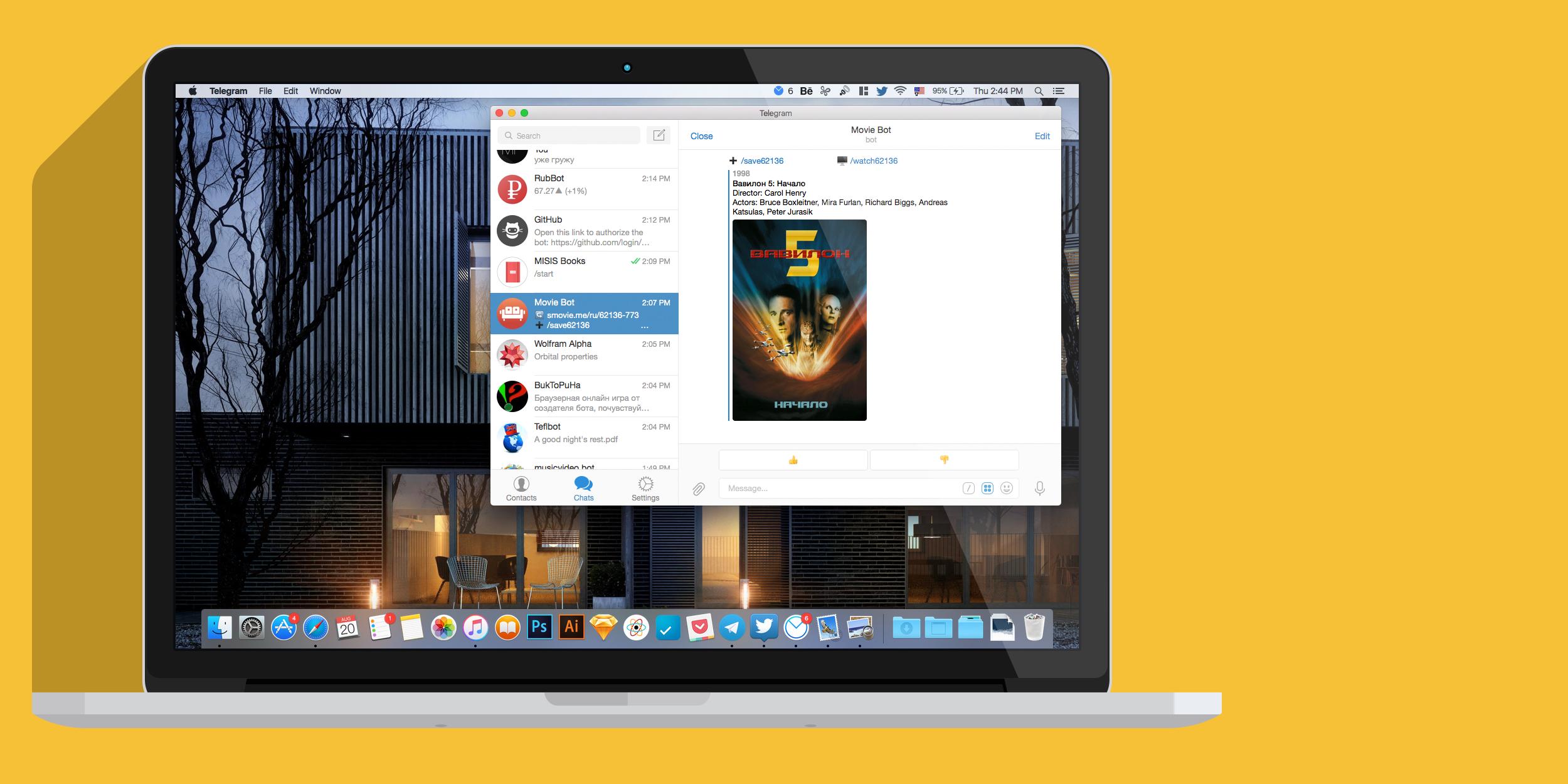 16 самых интересных и полезных ботов Telegram