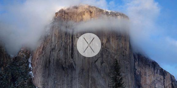 Обновляемся до OS X El Capitan: гайд по новой ОС для владельцев компьютеров Mac